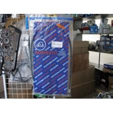 Трос ручника правый 1283/990 (пр-во Adriauto) Ford Transit 00-, 13.0231.1